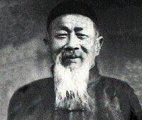 Gao Yisheng Bagua Zhang Master